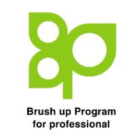 職業実践力育成プログラム